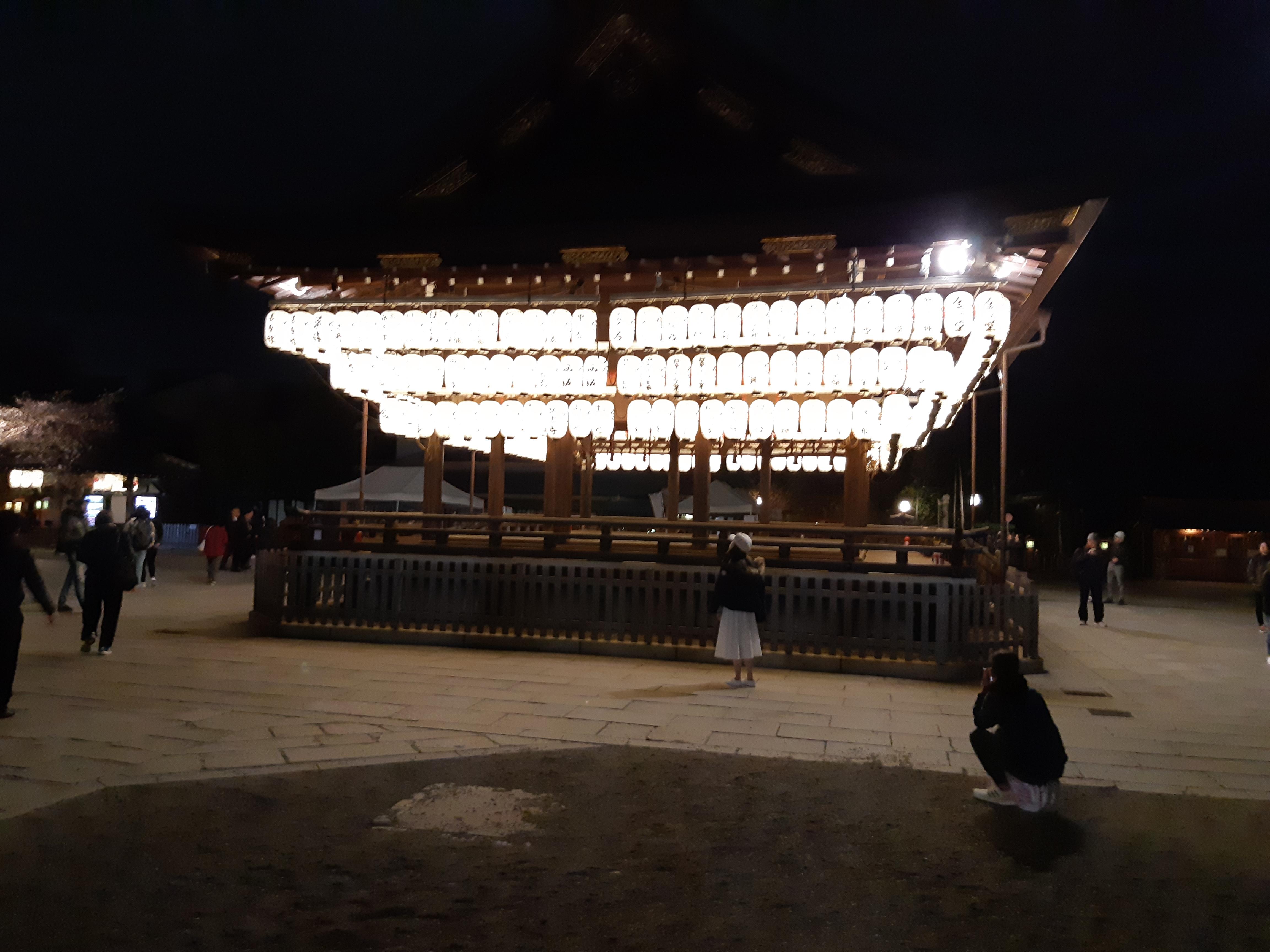 Kyoto After Dark 4