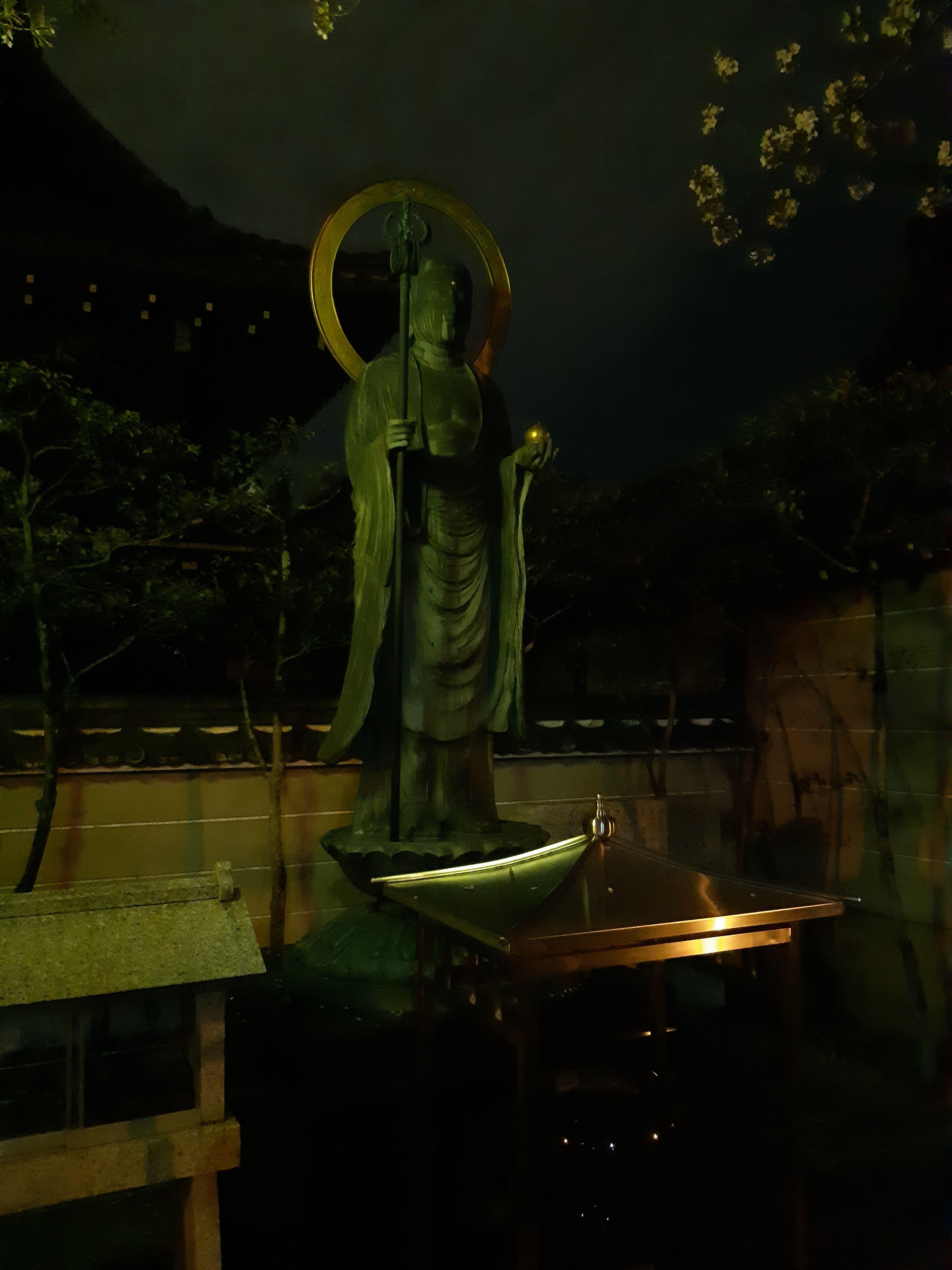 Kyoto after Dark 3