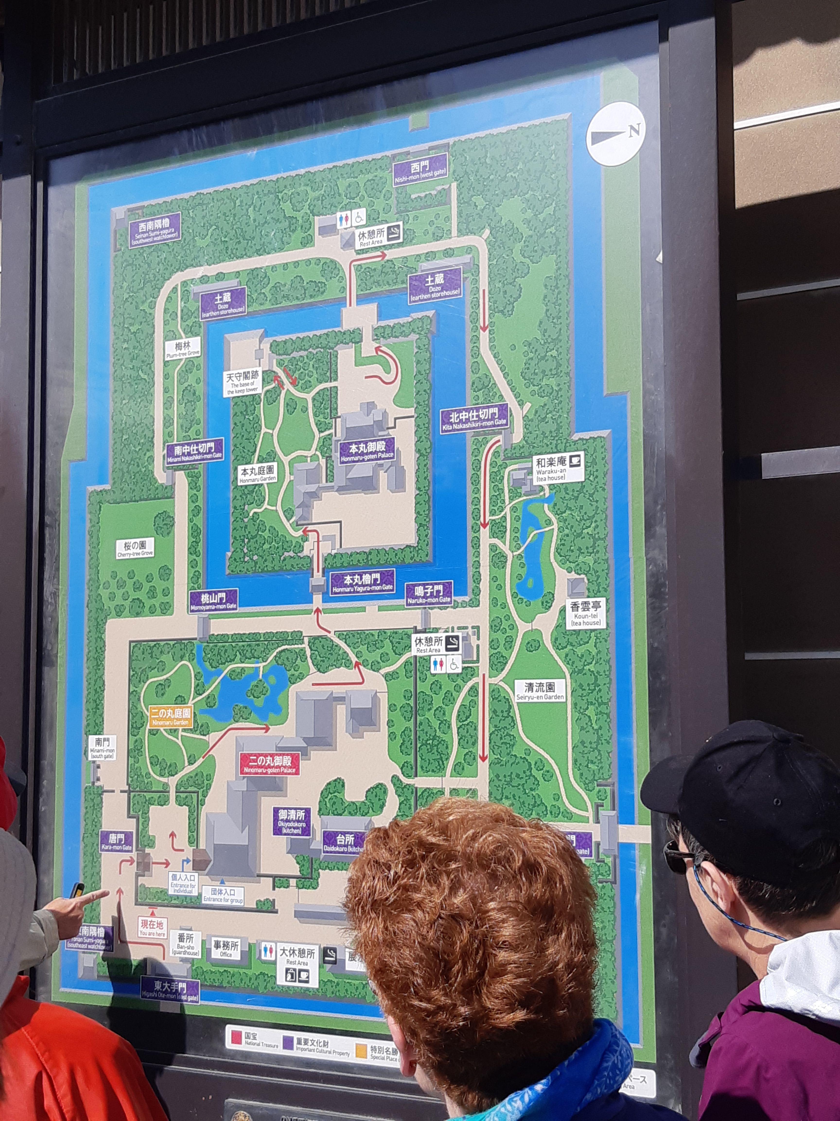 Nijo-jo Castle Grounds