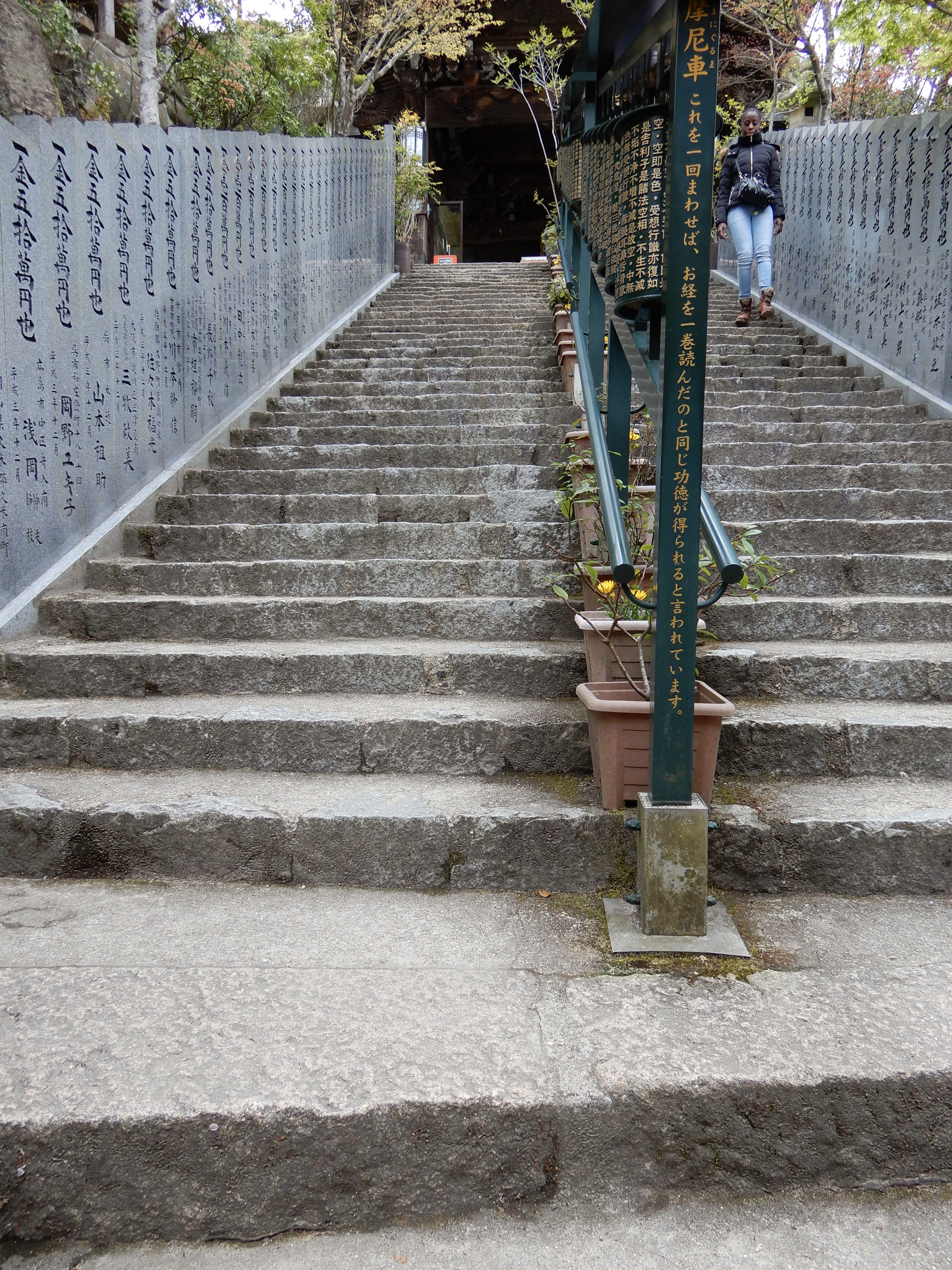 Daishain Temple 3