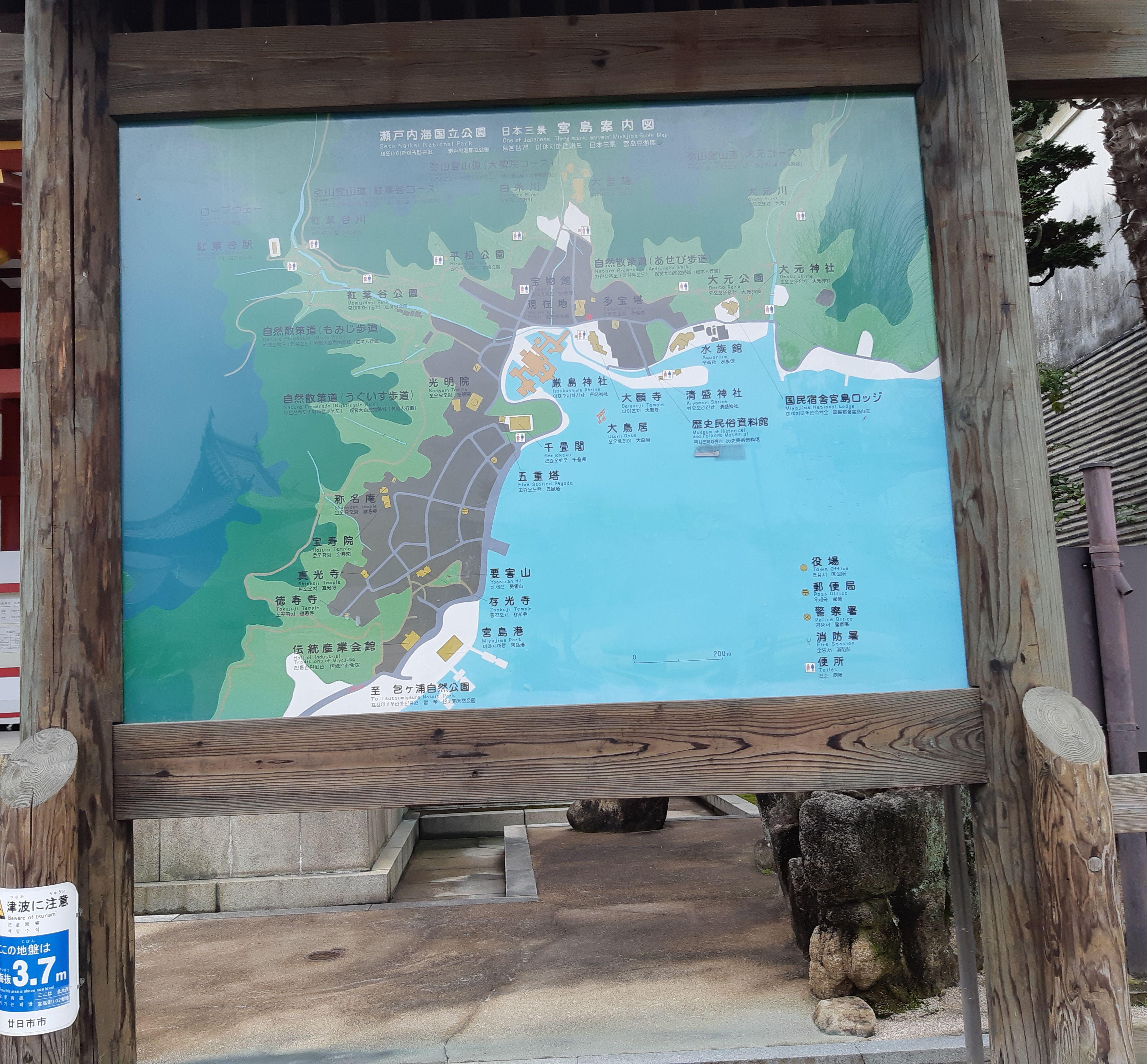 Mijayma Island (2)